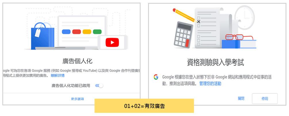 學校行銷網站服務-解決方案03