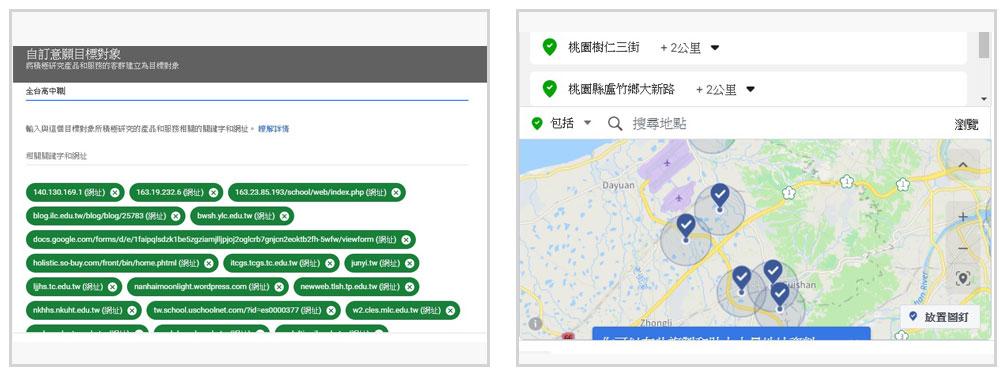 學校行銷網站服務-解決方案04